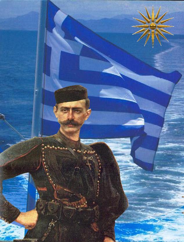 Ψήφισμα γιά τό Μακεδονικό