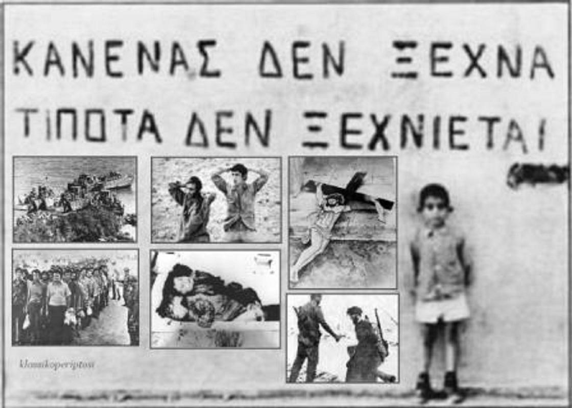 Ἐπικίνδυνες μεθοδεύσεις μέ τό Κυπριακό;