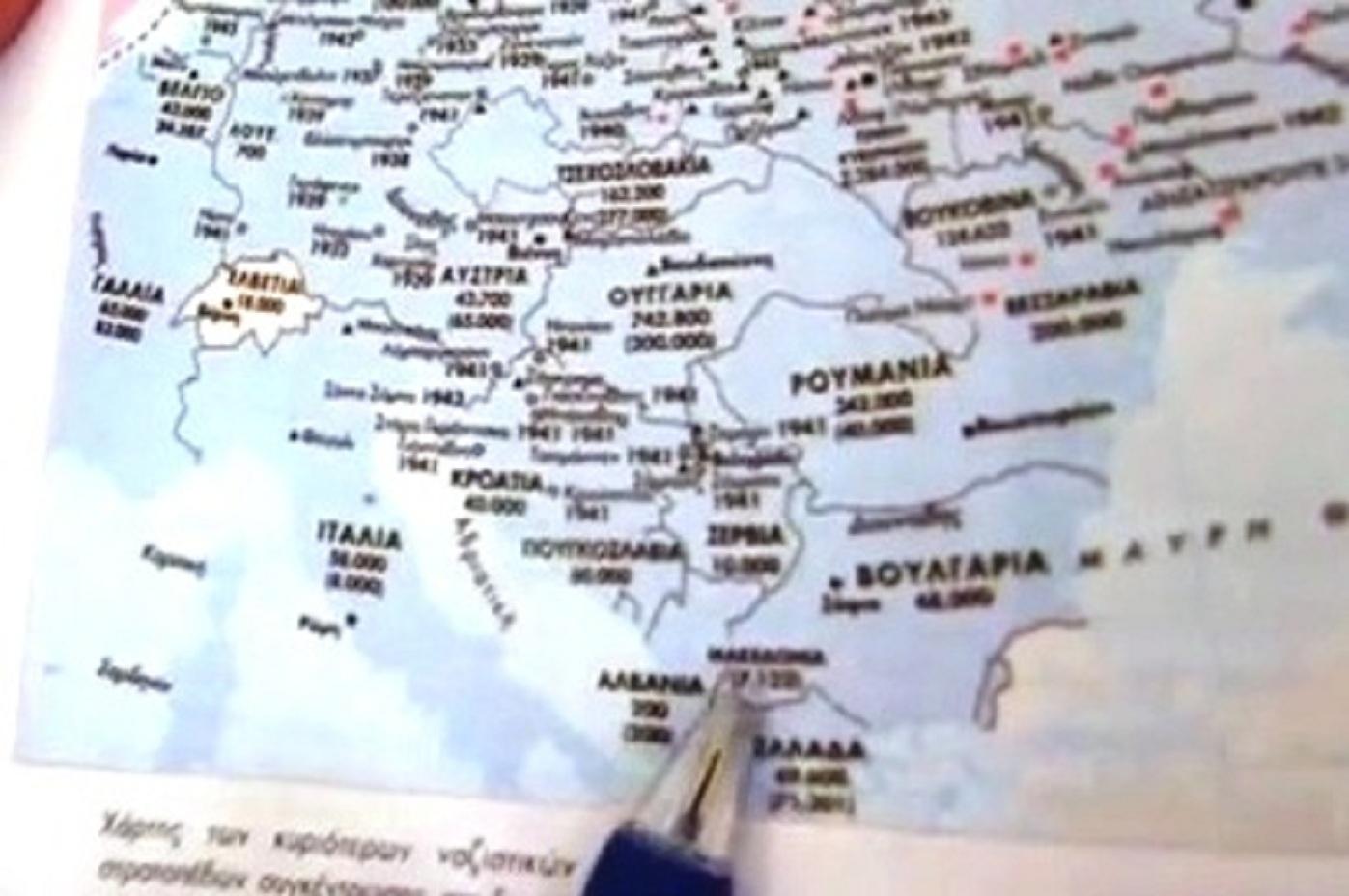 Ἡ Βαρδάρκσα «ἀνεβαθμίσθῃ», ἀπὸ τὸ ὑπουργεῖον ἀ-παιδείας σὲ Μακεδονία!!!