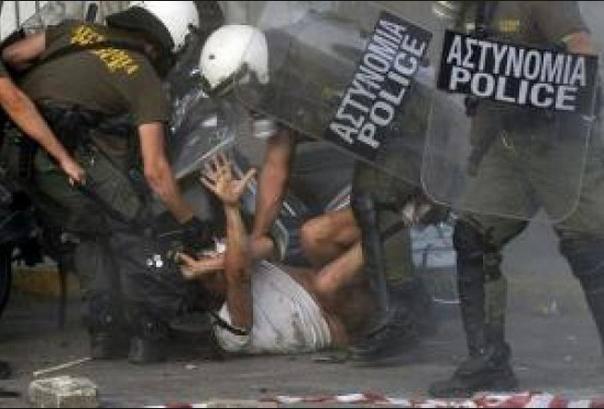 Ἡ κυβέρνησις καταδικάζει τὴν βία...2