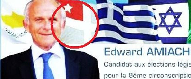 Πάλι, σημαία τῆς «ἀνεξάρτητης» Κρήτης1