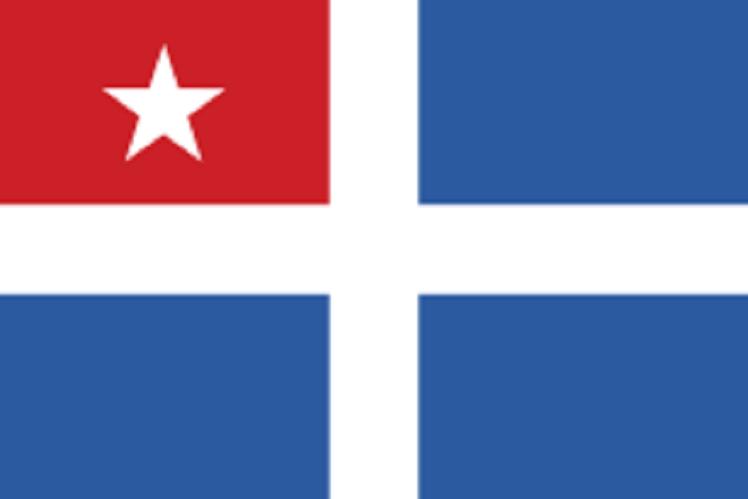Πάλι, σημαία τῆς «ἀνεξάρτητης» Κρήτης2