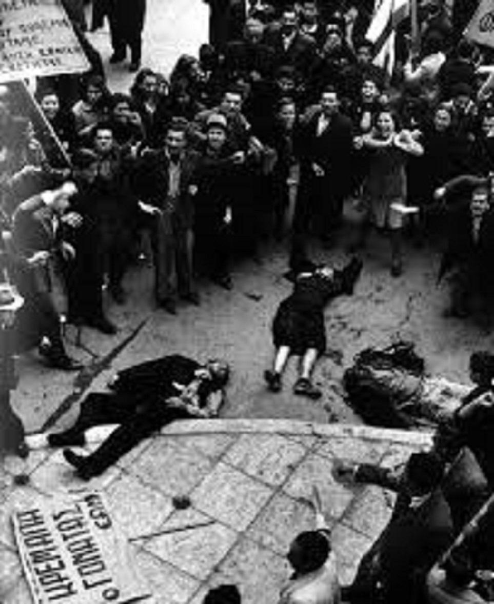 Δεκεμβριανὰ '44 οἱ ἀποσιωπήσεις τοῦ Μπογιόπουλου.