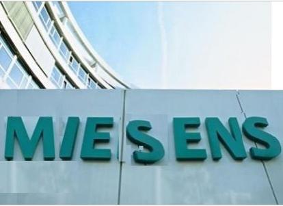 Ἐμπρὸς στὸν δρόμο ποὺ χάραξε ἡ Κίνα (γιὰ τὴν Siemens)!