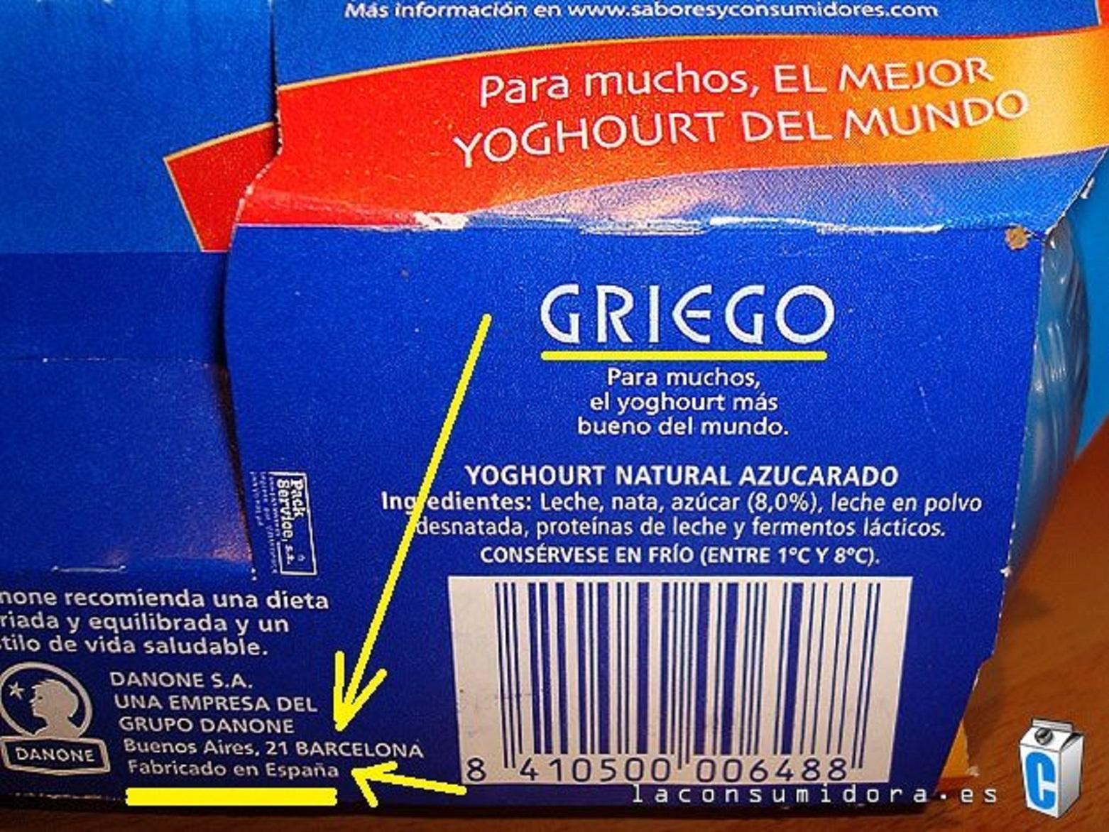 Ἡ δικαίωσις τῆς «ΦΑΓΕ» στὴν ὑπόθεσιν «Greek yoghurt».3