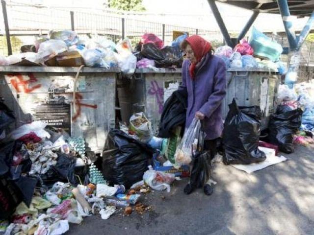 Μία Ὠνάση μέσα στὰ σκουπίδια!1