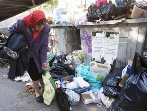 Μία Ὠνάση μέσα στὰ σκουπίδια!2