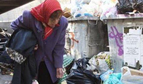 Μία Ὠνάση μέσα στὰ σκουπίδια!4
