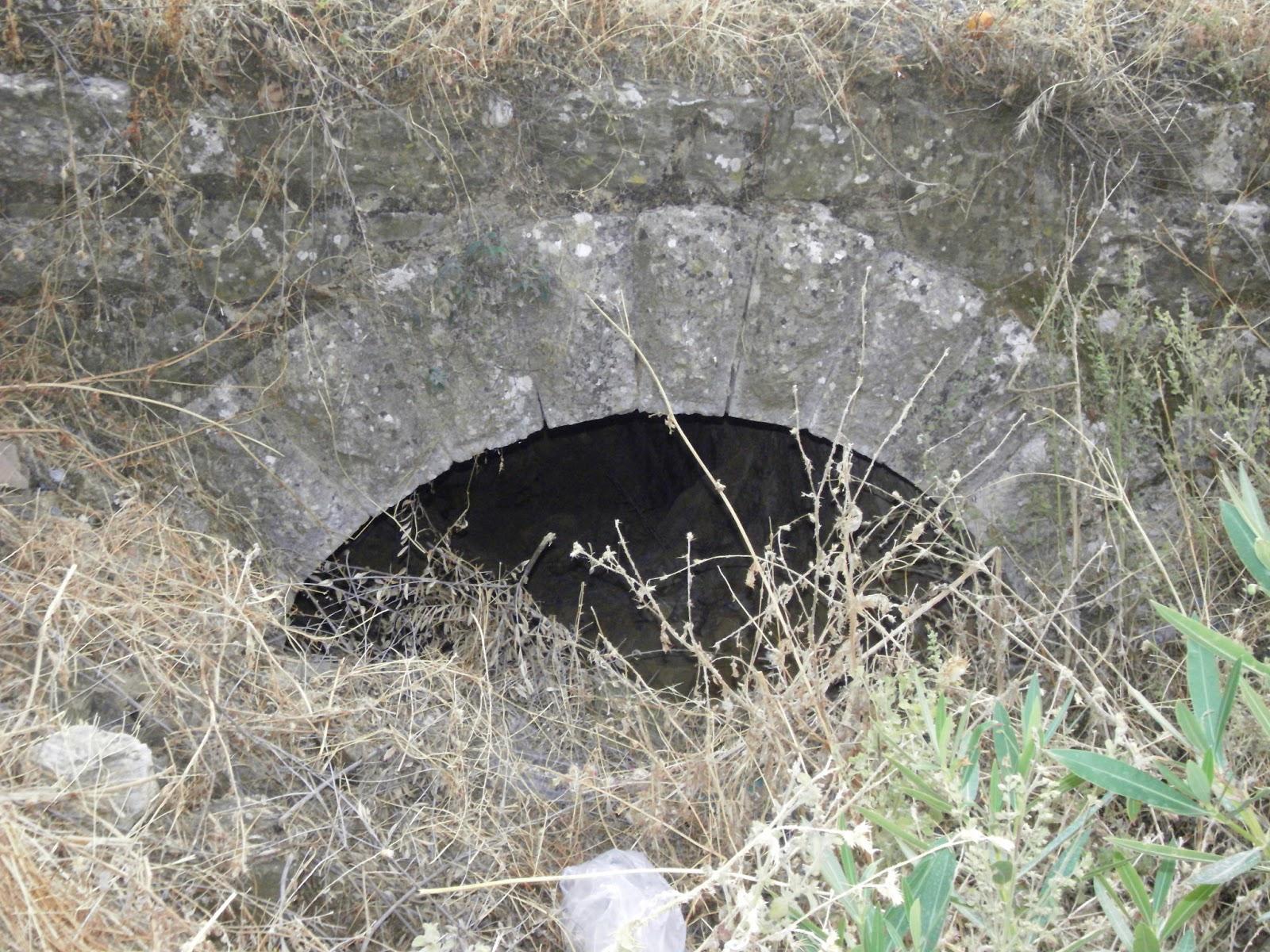 Οἱ Γεφυραῖοι.