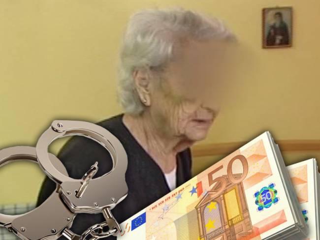 Μὰ δὲν εἶναι στόχος τους οἱ γιαγιάδες...