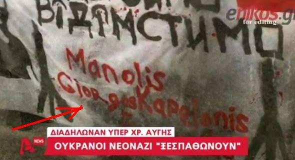 Πρέπει νὰ συνειδητοποιήσουν ΟΛΟΙ οἱ Εὐρωπαῖοι τὶ τὶ σημαίνει «ἐθνικισμός».1
