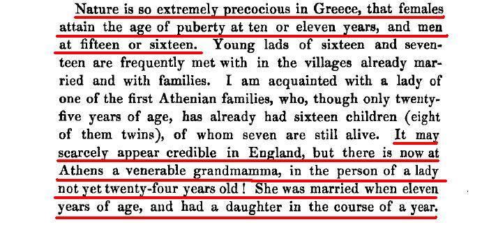 Τὸ 1843 παραμέναμε μία χώρα ἀγρίων ἰθαγενῶν!1