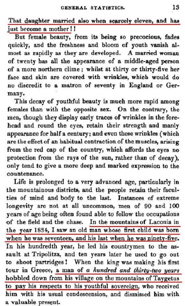 Τὸ 1843 παραμέναμε μία χώρα ἀγρίων ἰθαγενῶν!2