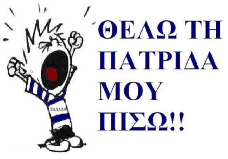 Ἀκραῖοι καὶ μεσαῖοι.
