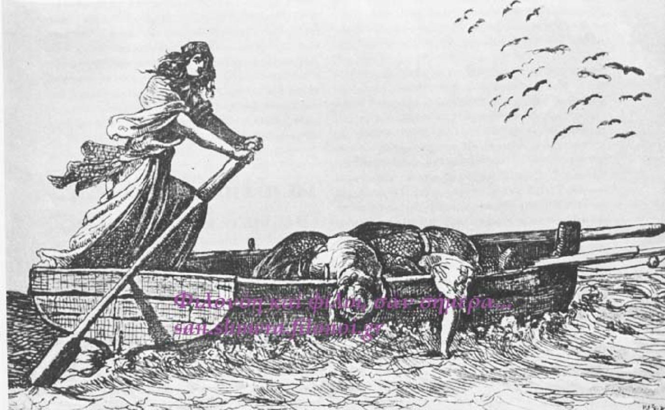 22 Ἰουνίου 1824. Τὸ ὁλοκαύτωμα τοῦ Παλαιοκάστρου Ψαῤῥῶν!2