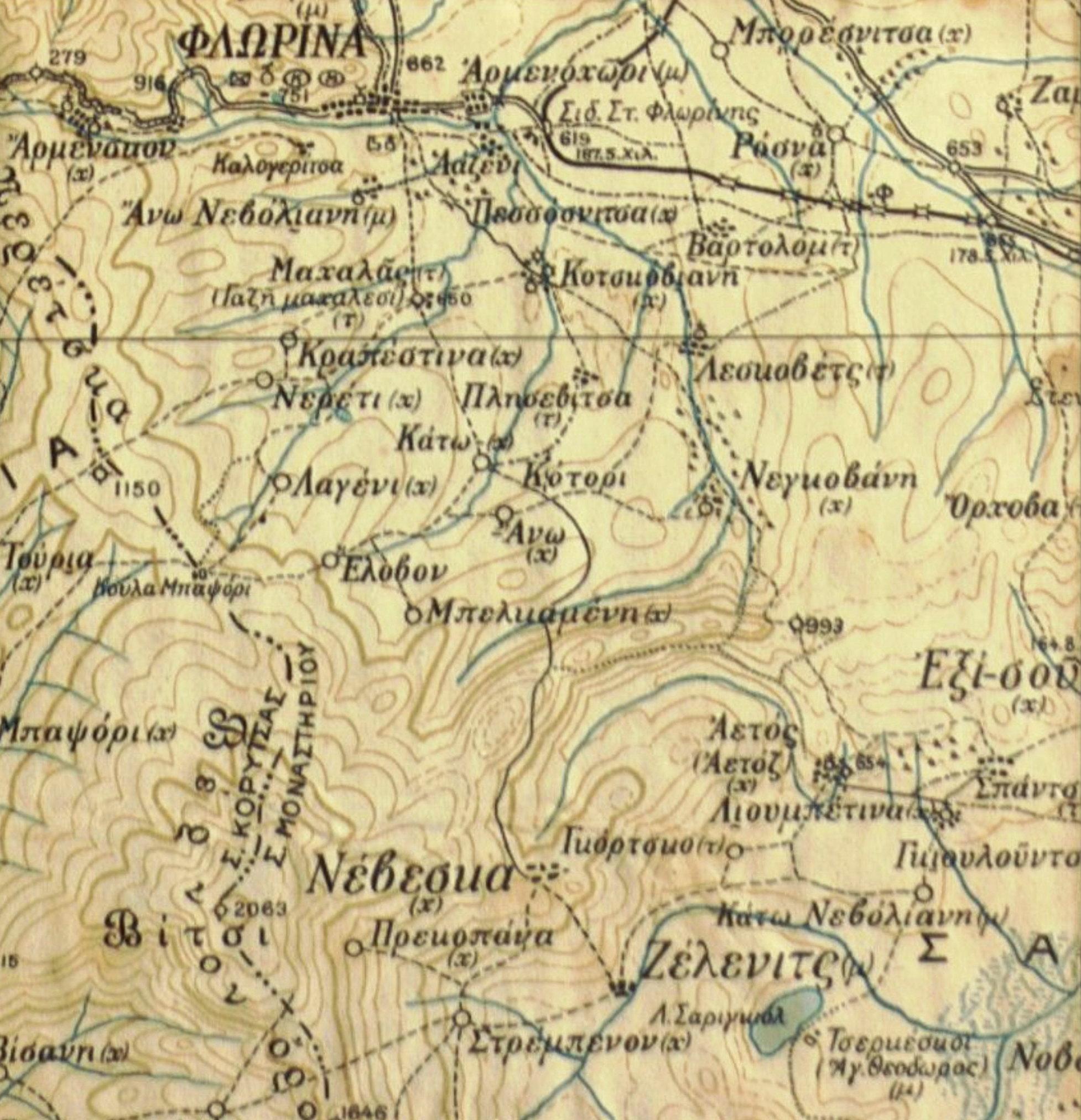 25 Μαΐου 1905. Οἱ Τοῦρκοι σκοτώνουν τὸν Καλογεράκη.