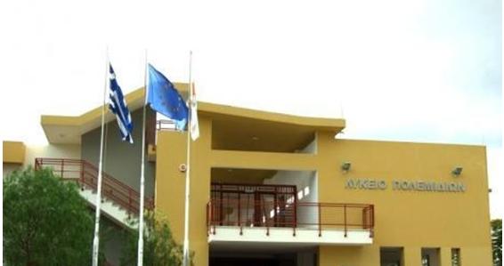 Ἀνέβασαν τὴν Τουρκικὴ σημαία σὲ σχολεῖο τῆς Λεμεσοῦ!