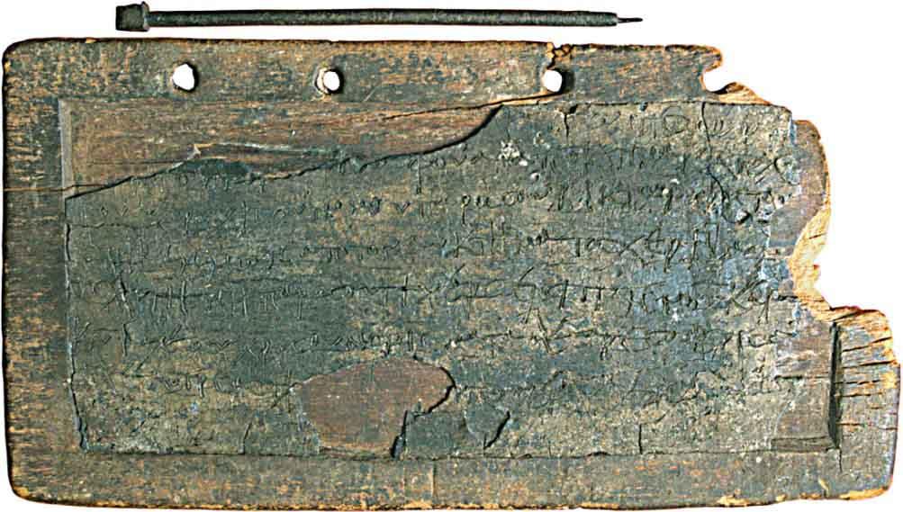 Μερικὲς πληροφορίες γιὰ τὴν ἱστορία τῆς γλώσσης μας.