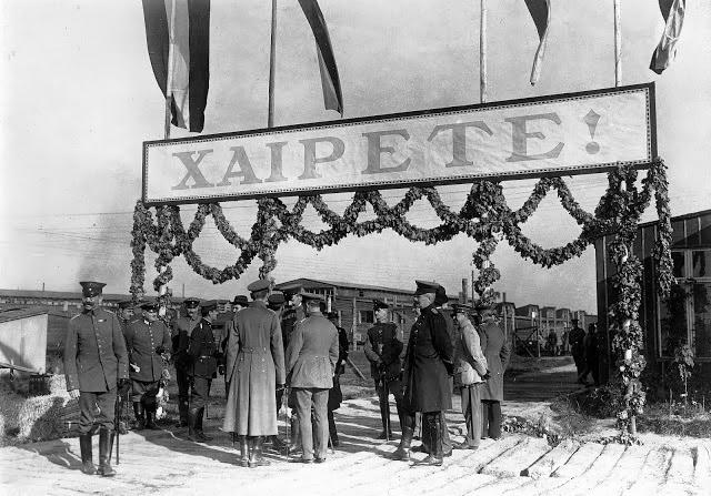 *Η κεντρική είσοδος του ελληνικού στρατοπέδου του Γκαίρλιτς
