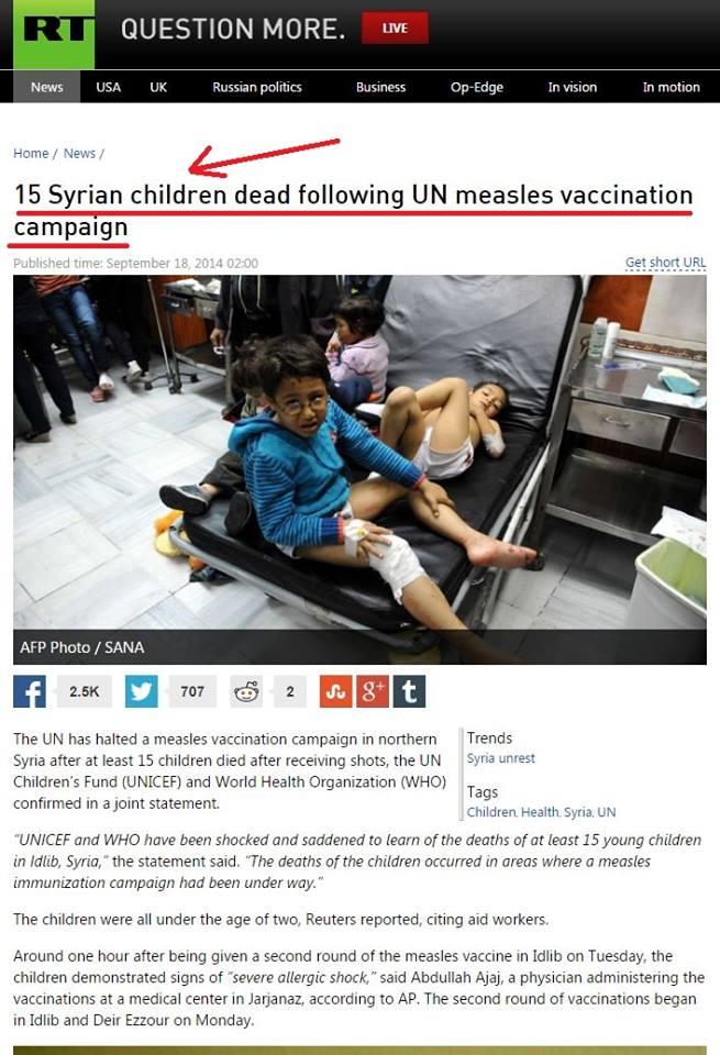 Τὰ ἐμβόλια τοῦ ...«καλοῦ» ΟΗΕ καὶ τῆς UNICEF ΔΟΛΟΦΟΝΟΥΝ παιδιά!!!