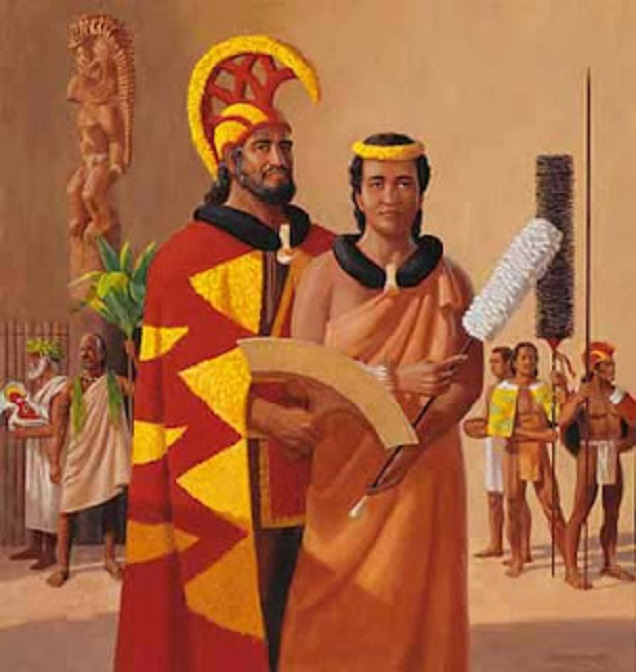 Ὁ ὑπολογιστὴς τοῦ Ἐρατοσθένους κι ἕνα ταξείδι στὴν Χιλή. 2