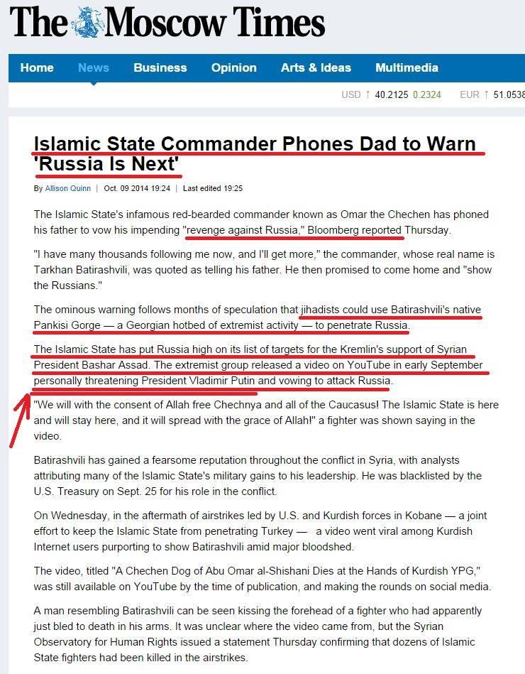 ΟΙ ΑΠΟΚΕΦΑΛΙΣΤΕΣ ΤΗΣ ISIS ΑΓΑΠΟΥΝ ΤΟ ...ΙΣΡΑΗΛ ΚΙ ΑΝΤΙΠΑΘΟΥΝ ΤΗΝ ...ΡΩΣΣΙΑ!!!