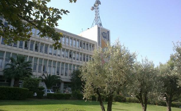 Τό κτίριο τῆς ΕΡΤ θά γίνῃ κέντρο «ὑποδοχῆς» λαθρομεταναστῶν