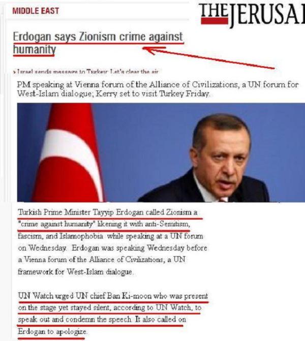 Ἡ ISIS θά τελειώση ΚΑΙ τήν Τουρκία;14