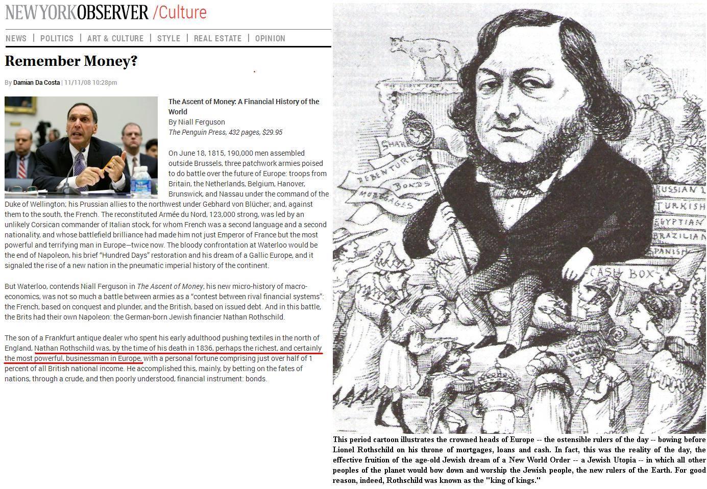 Γιατί ὁ Marx ΔΕΝ ...«γνώριζε» τόν Rothschild;1