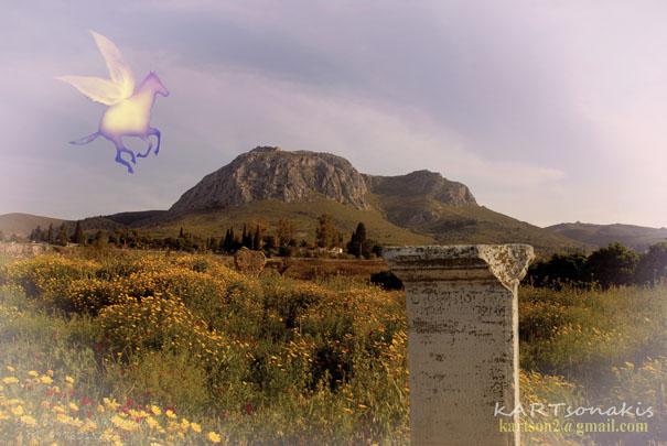 Ὁ τόπος μας εἶναι κλειστός, ὅλο βουνά...