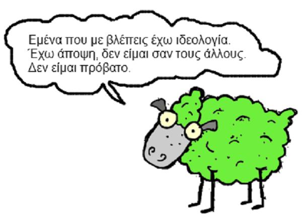 Ὁ Καζάκης καὶ τὰ 233.000.000.000 € τῶν τραπεζῶν.