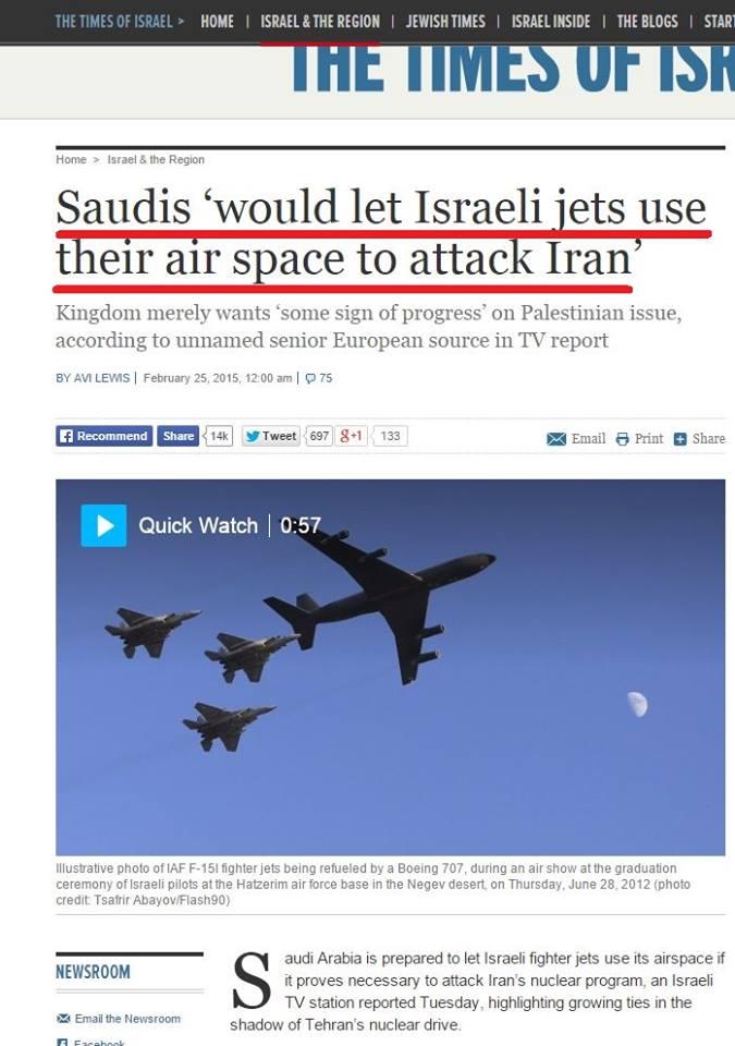 Ἡ ISIS θέλει νὰ ἀποκεφαλίσῃ ΚΑΙ τοὺς Houthis!!! 2