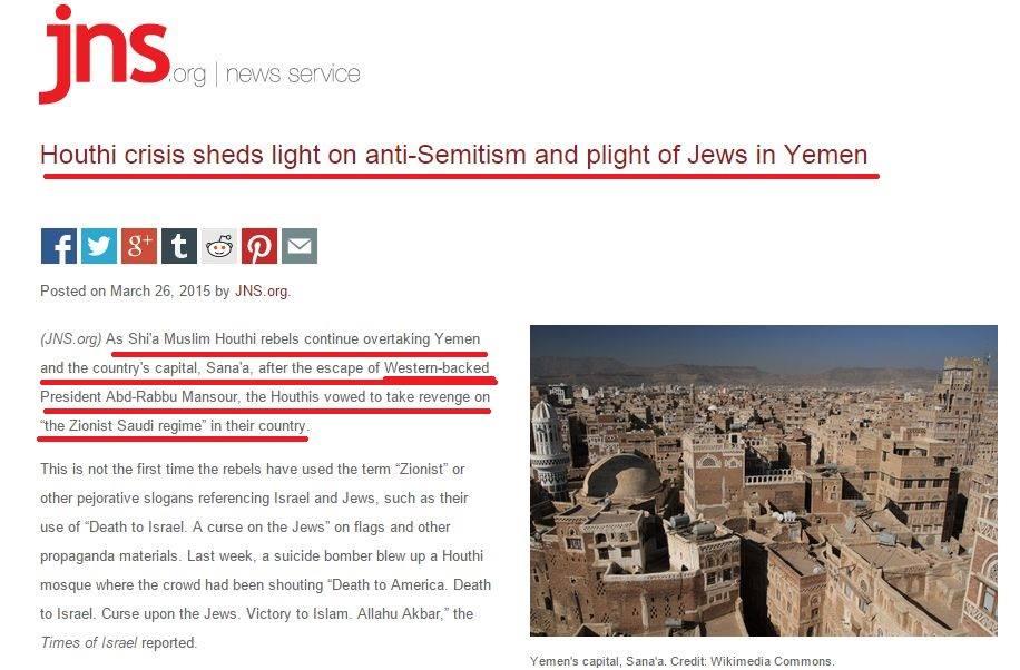 Ἡ ISIS θέλει νὰ ἀποκεφαλίσῃ ΚΑΙ τοὺς Houthis!!! 3