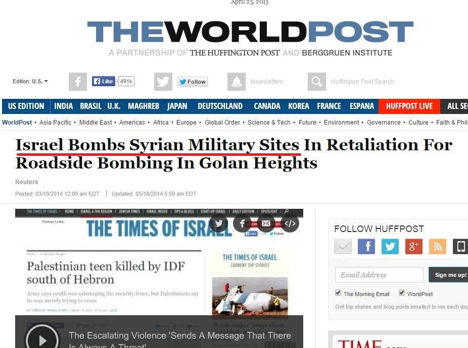 Ἡ ISIS θέλει νὰ ἀποκεφαλίσῃ ΚΑΙ τοὺς Houthis!!! 6