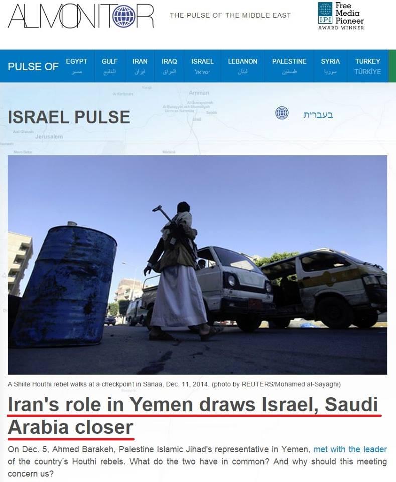 Ἡ ISIS θέλει νὰ ἀποκεφαλίσῃ ΚΑΙ τοὺς Houthis!!! 8