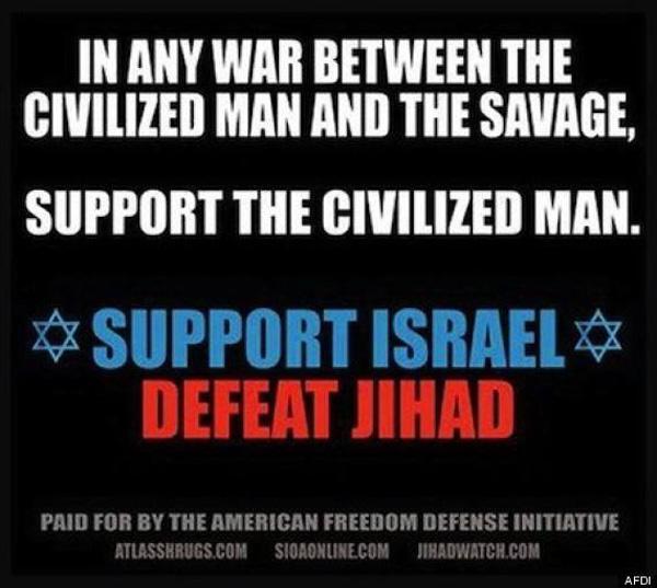 Ἡ ISIS ὡς ...σιωνιστικὸ παραμάγαζο!!!4