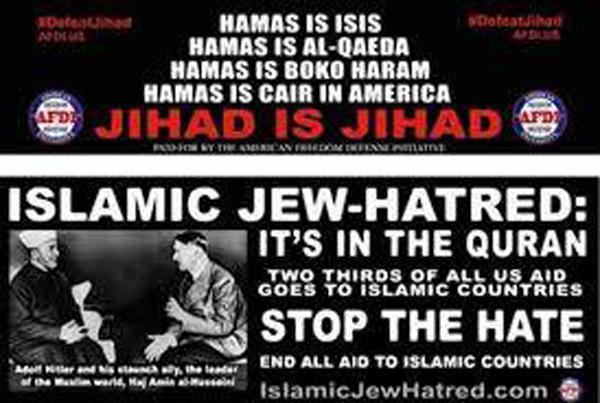Ἡ ISIS ὡς ...σιωνιστικὸ παραμάγαζο!!!8