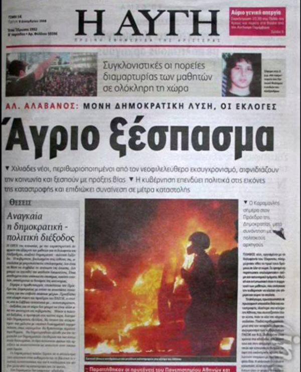 Οἱ θάνατοι τῶν μαύρων εἶναι πιὸ ...ἐξοργιστικοί!!!8