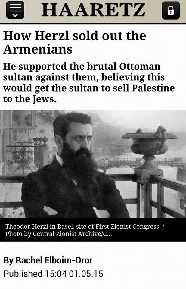 Πίσω ΚΑΙ ἀπὸ τὴν γενοκτονία τῶν Ἀρμενίων ἕνας ...«περιούσιος»!!!1