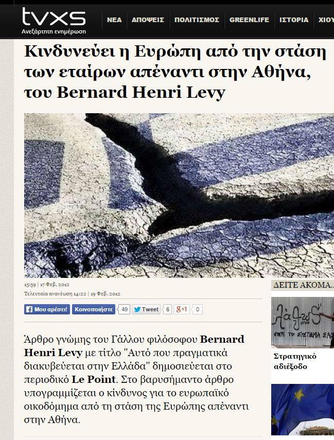 Πίσω ἀπὸ τὴν παγκόσμια δυστυχία ἕνας ...Bernard Henry Levi!!!6