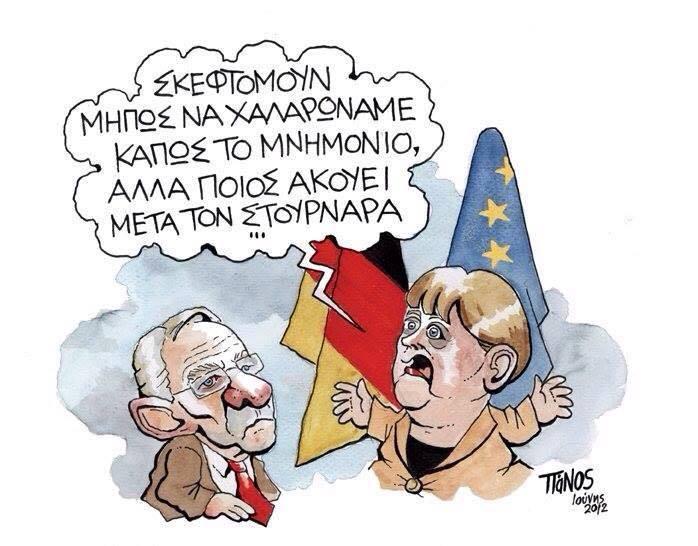 Στὰ μαχαίρια Μέρκελ-Σόιμπλε γιὰ τὴν Ἑλλάδα! - Grexit