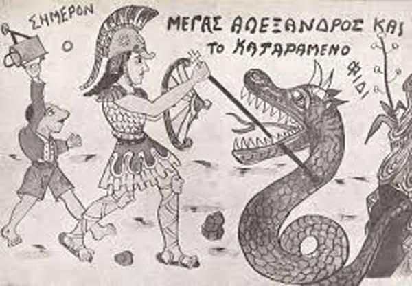 Ἐκεῖ ποὺ ἔφτυνε ὁ Καραγκιόζης γεννήθηκαν οἱ πολιτικάντηδες...
