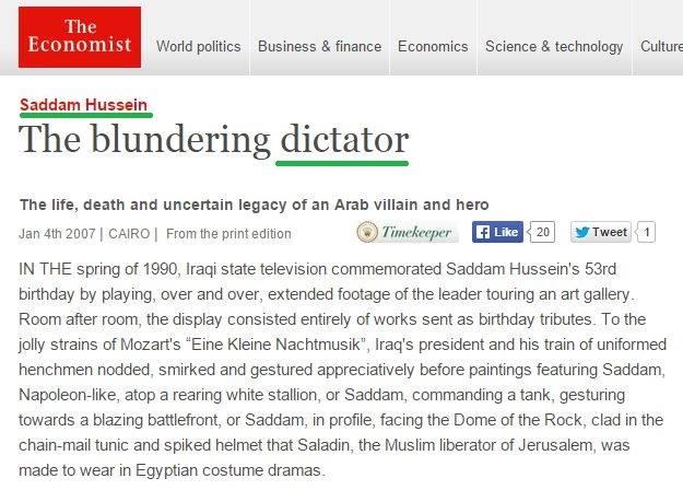 Ὅσοι δὲν ὑπηρετοῦν τοὺς τοκογλύφους ἀναβαθμίζονται σὲ ...δικτάτορες!!!12