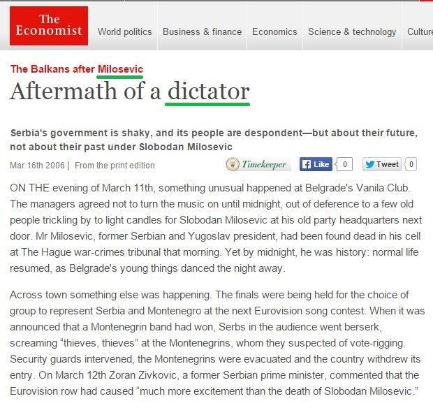 Ὅσοι δὲν ὑπηρετοῦν τοὺς τοκογλύφους ἀναβαθμίζονται σὲ ...δικτάτορες!!!18