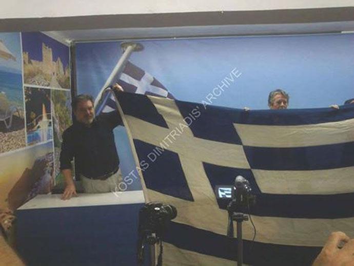 Ἡ σημαία τοῦ «Λέσβος».