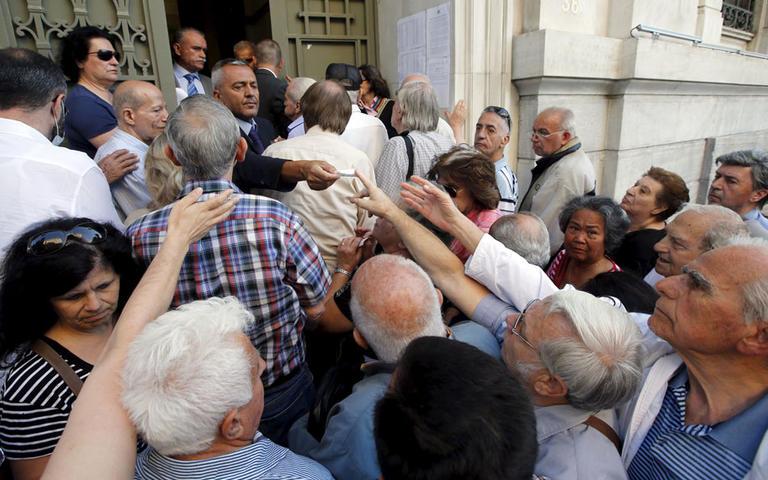 Οἱ τράπεζες ὅμως ...(ξανά) σώθηκαν!!!2