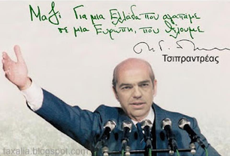 Οὔτε ἡ Μπαρτσελόνα στὸ champions league τέτοια ...ἐπιτυχία!!!2
