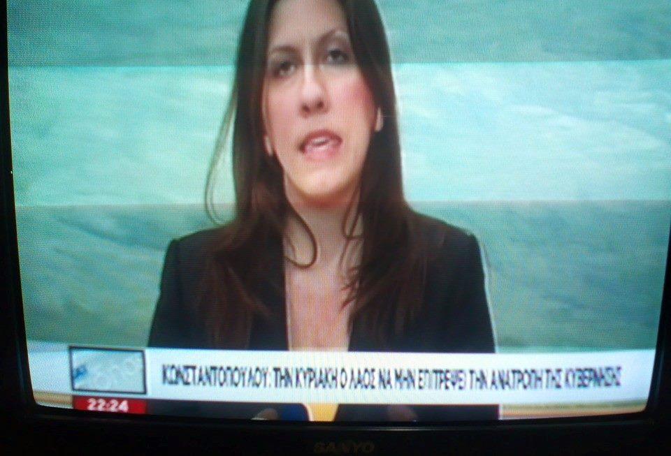 Τὸ δημοψήφισμα τοῦ μὲν καὶ τοῦ δέ...1
