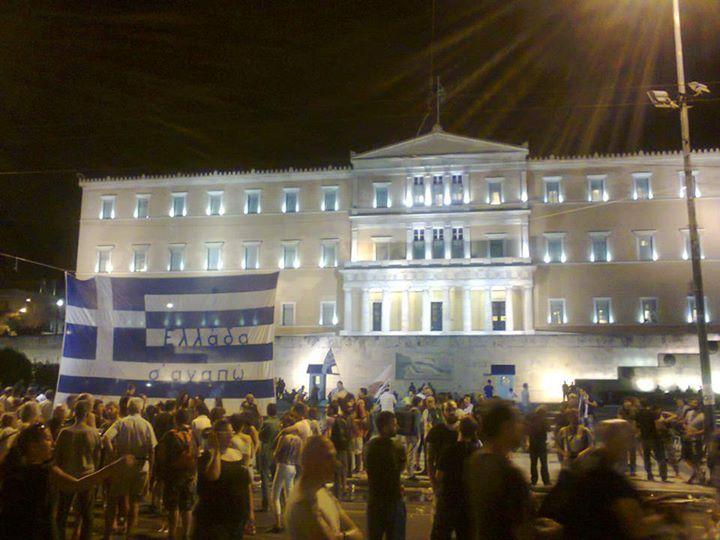 Τὸ ΔΙΚΟ μου κόμμα παραμένει ΕΚΤΟΣ βο(υ)λῆς!!!