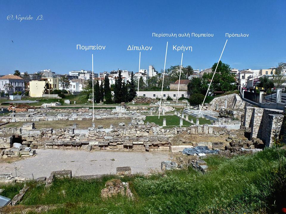 Ἀρχαιολογικὸς Χῶρος Κεραμεικοῦ1